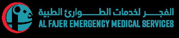 Al Fajer EMS Logo