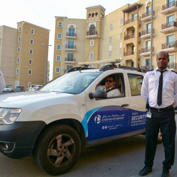 Al Fajer Security Mangement team