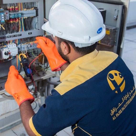 Al Fajer Facility Mangement engineer