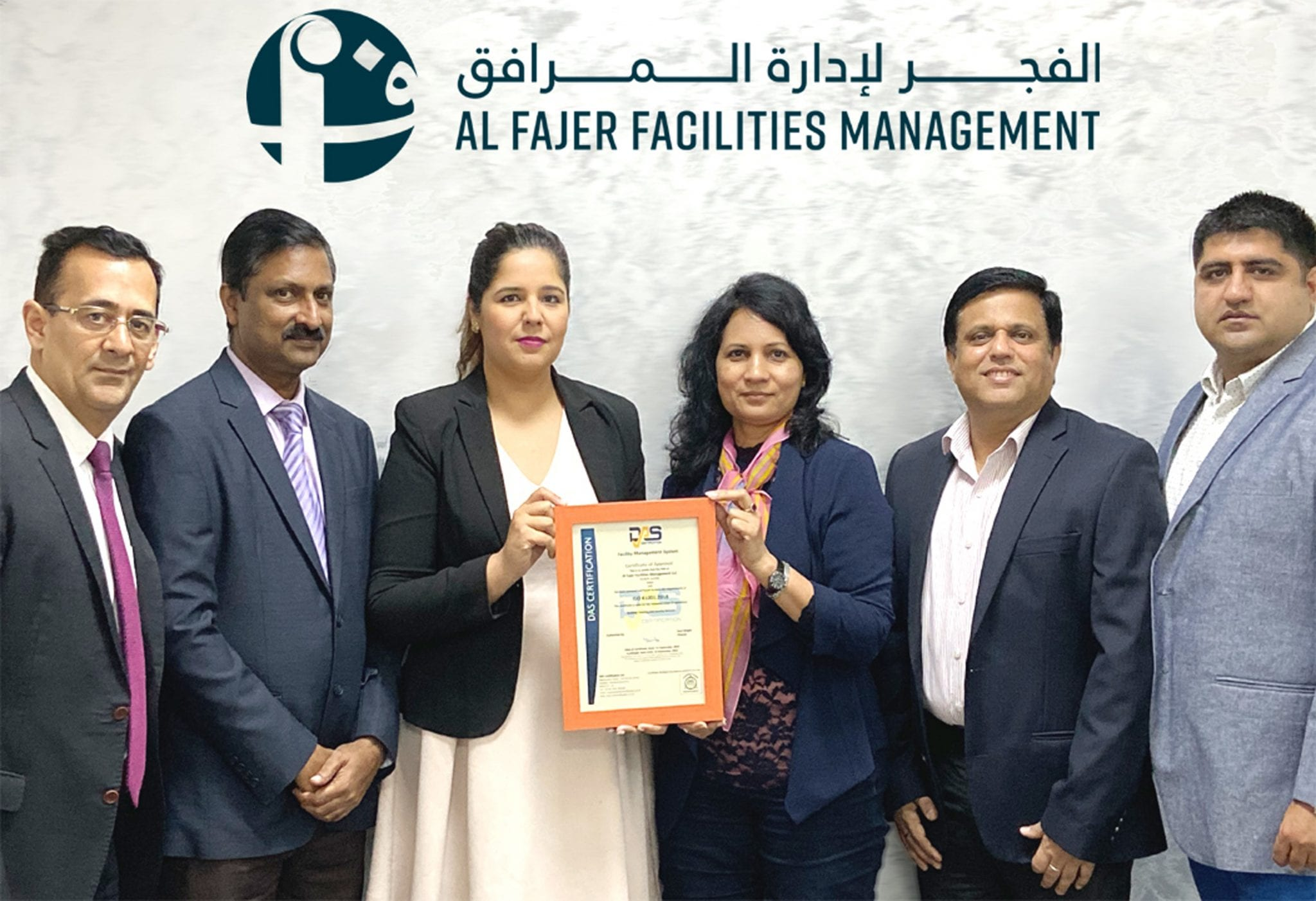 Al fajer Management team